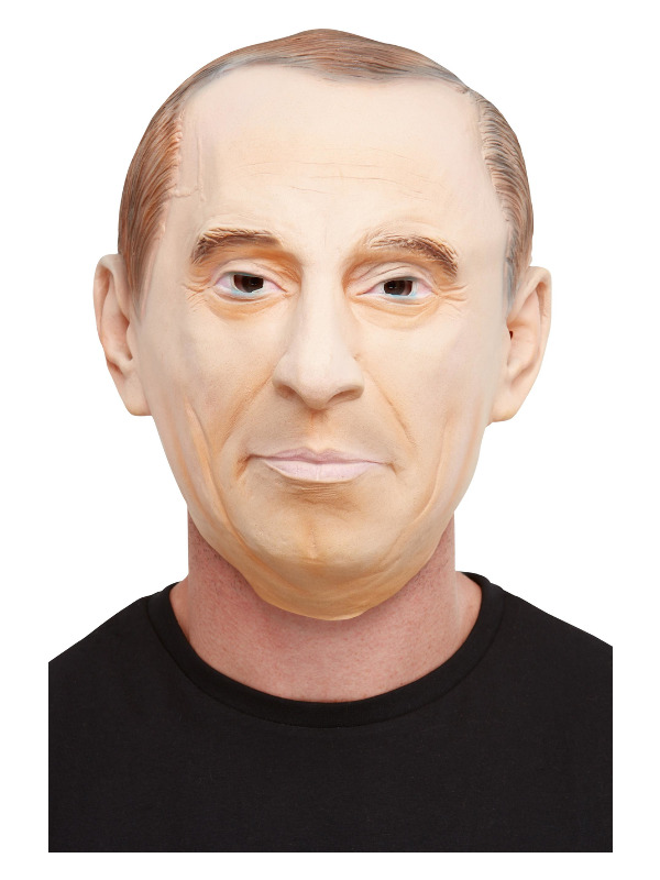 Comrade Latex Mask, Beige, Full Overhead